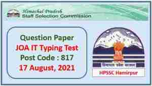 Read more about the article HPSSC JOA IT Typing Test Paper held on 17 August 2021