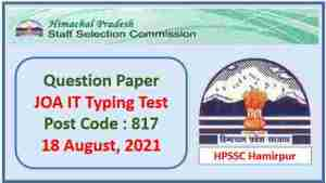 Read more about the article HPSSC JOA IT Typing Test Paper held on 18 August 2021