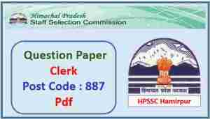 Read more about the article HPSSC Hamirpur Clerk Post Code 887 Question Paper Pdf Download