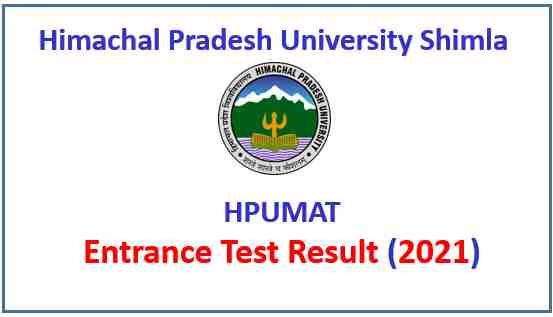 Read more about the article HPUMAT Entrance Test Result 2021-22