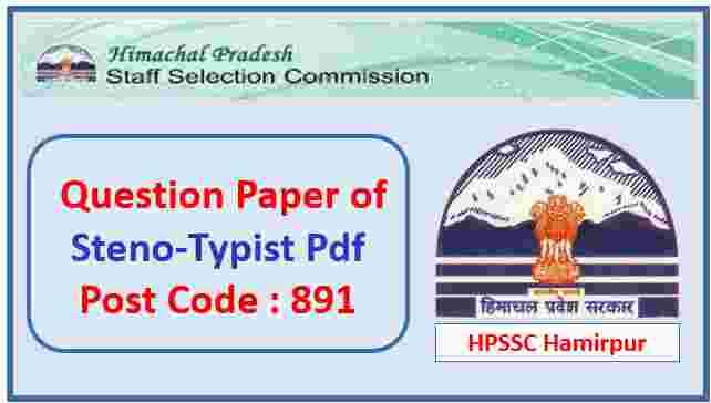 Read more about the article HPSSC Steno-Typist Post Code 891 Question Paper 2021 Pdf Download
