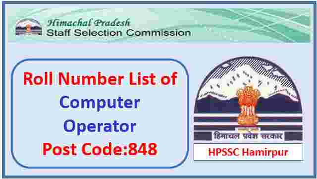 Read more about the article HPSSC Computer Operator Post Code 848 Roll No. List 2021