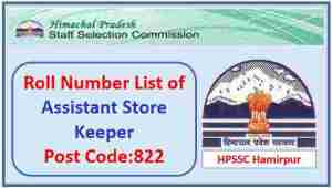 Read more about the article HPSSC Assistant Store Keeper Post Code-822 Roll No. List 2021