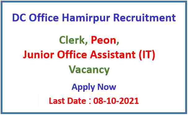 Read more about the article DC Office Hamirpur Recruitment 2021 -Clerk, JOA IT & Peon Posts