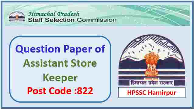 Read more about the article HPSSC Assistant Store Keeper Post Code 822 Question Paper 2021 Pdf