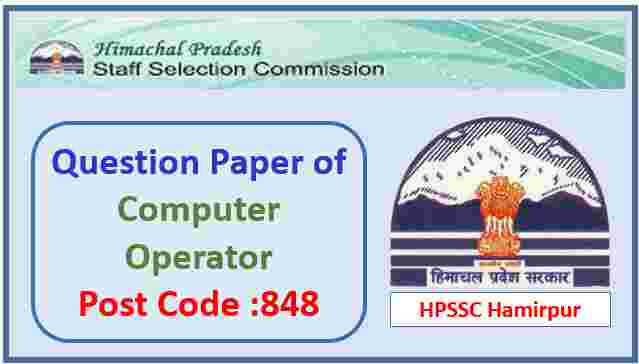 Read more about the article HPSSC Computer operator Post Code 848 Paper 2021 Pdf Download
