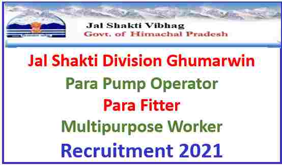 Read more about the article Jal Shakti Division Ghumarwin Recruitment 2021