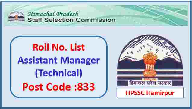 Read more about the article HPSSC Assistant Manager (Technical) Post Code 833 Roll No. List