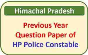 Read more about the article HP Police Constable Previous Year Question Paper Pdf