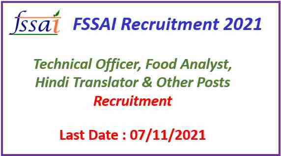Read more about the article FSSAI Recruitment 2021 : Apply for Food Analyst, Assistant & other Posts