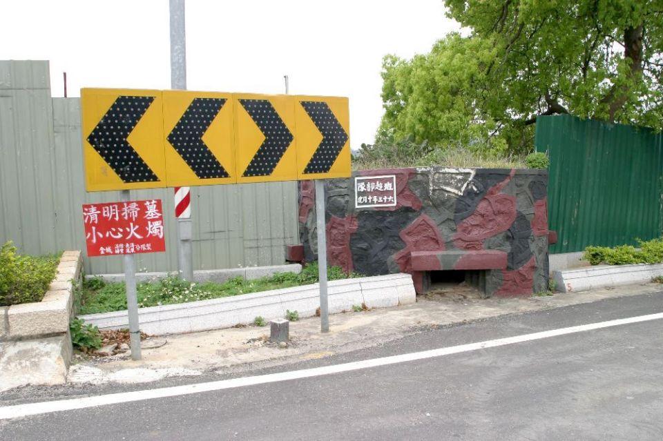 民房旁邊總有一座半座坑道出入口。
