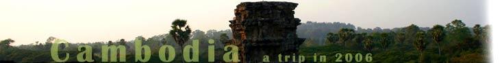 cambodia-title