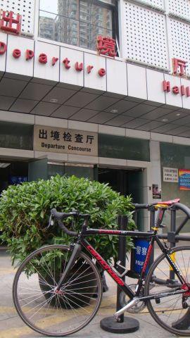 抵達沙頭角,返香港食午餐。