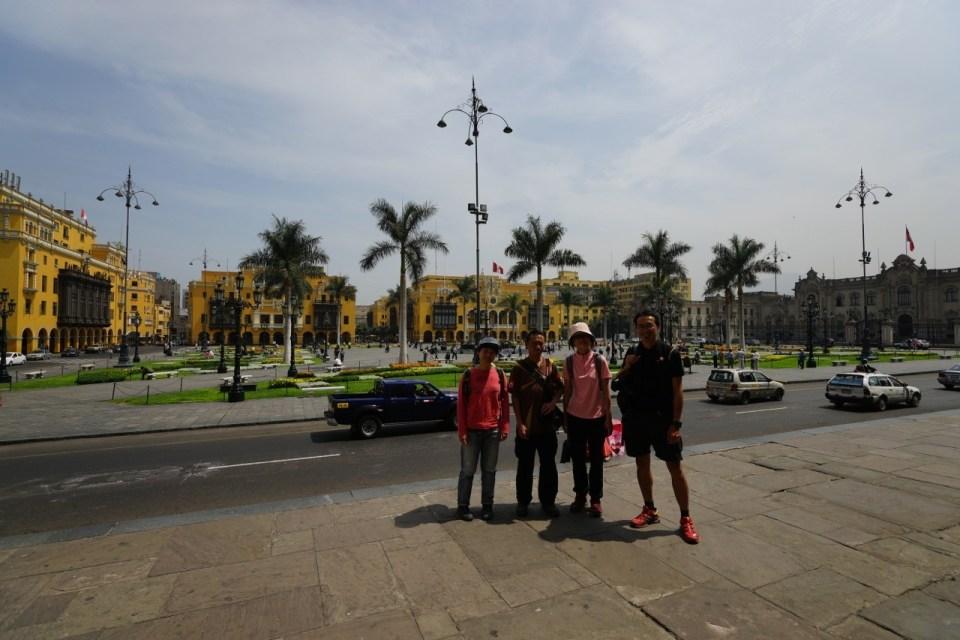 利馬的 Plaza de Armas。
