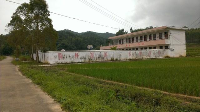 楊梅村小學