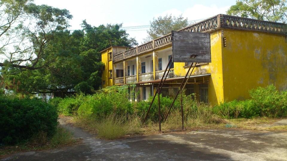 珍珠養殖場小學。