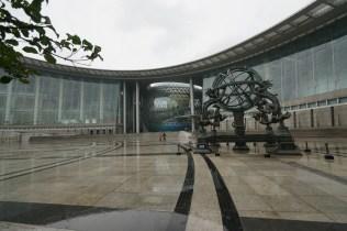 上海科技館。