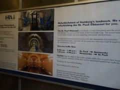 遊覽期間,隧道關閉了其中一條管道進行翻新工程。