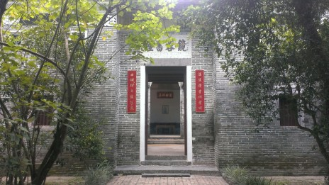 鏡蓉書屋。