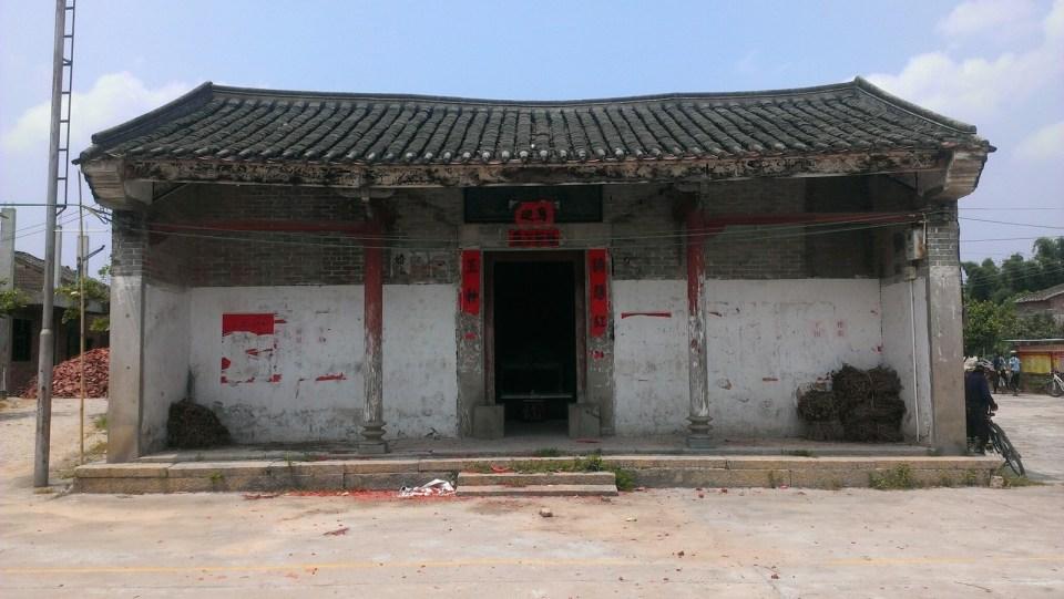 黃氏祠堂。