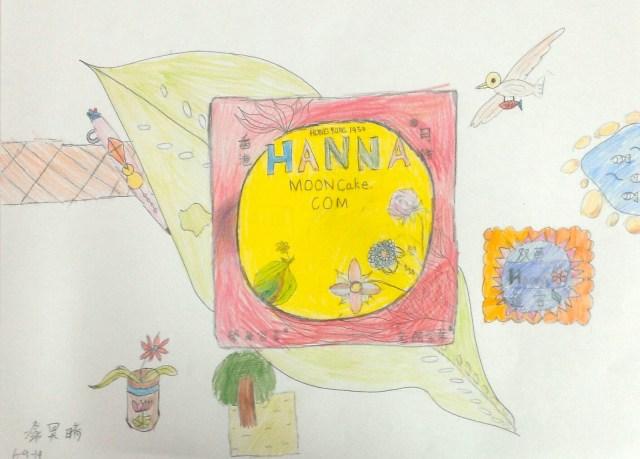 部分學生不忠於月餅盒上的品牌,換上自己的名字,也加上腦裏聯想到的東西。