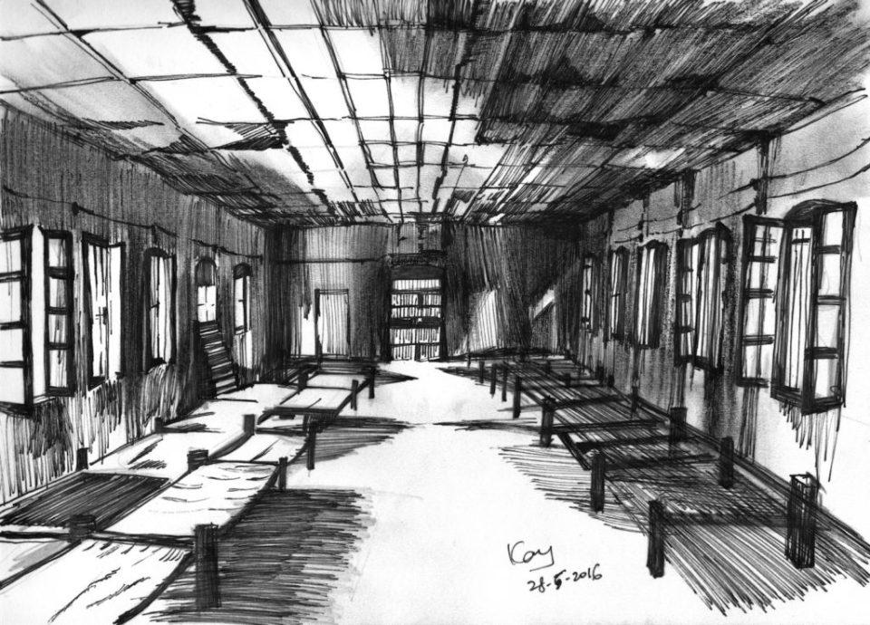 青洲羈押中心