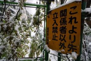 箱根登山電車紀實