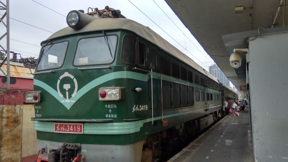 約下午三時半,列車返到郴洲。