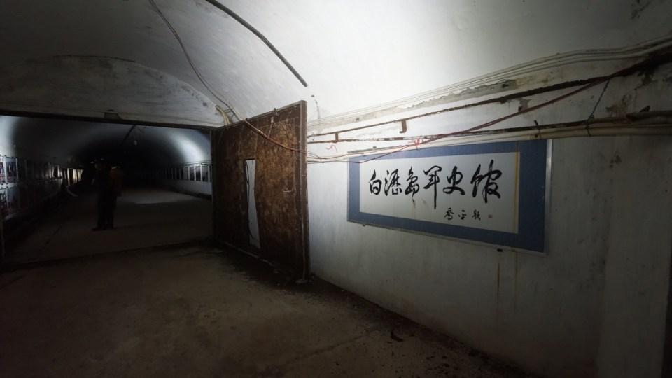 潛艇庫內坑道改建成「白瀝島軍史館」。