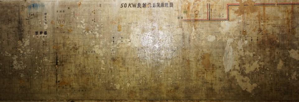 廣播電台的 50KW 發射機系統原理圖。