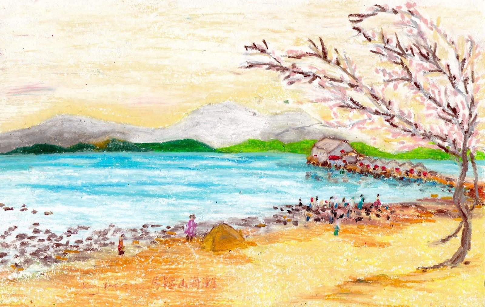 《馬鞍山海灘(油粉彩)》(課堂示範)油粉彩 29cm x 18.5cm 1-4-2020