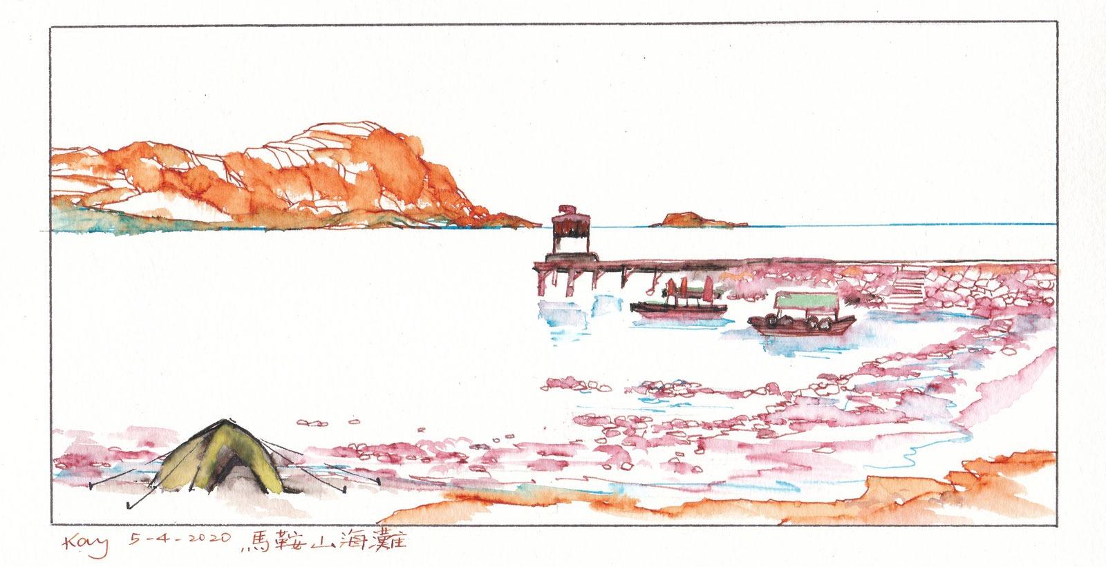 《馬鞍山海灘(墨水)》墨水 24.8cm x 12.5cm 5-4-2020