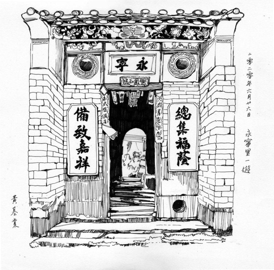 《永寧里》油性墨水 27cm x 27cm 26-6-2020