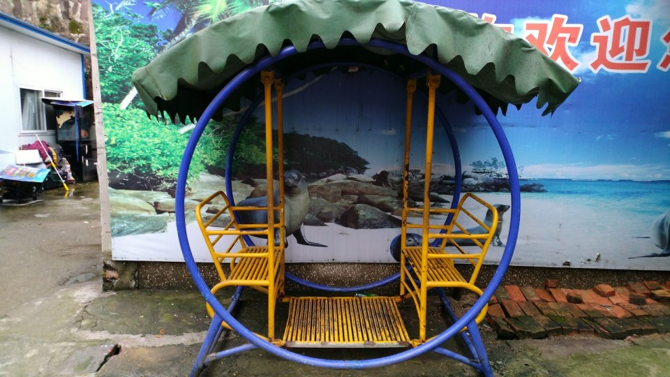 當年香港的龍華酒店(食乳鴿)有一模一樣的玩意。