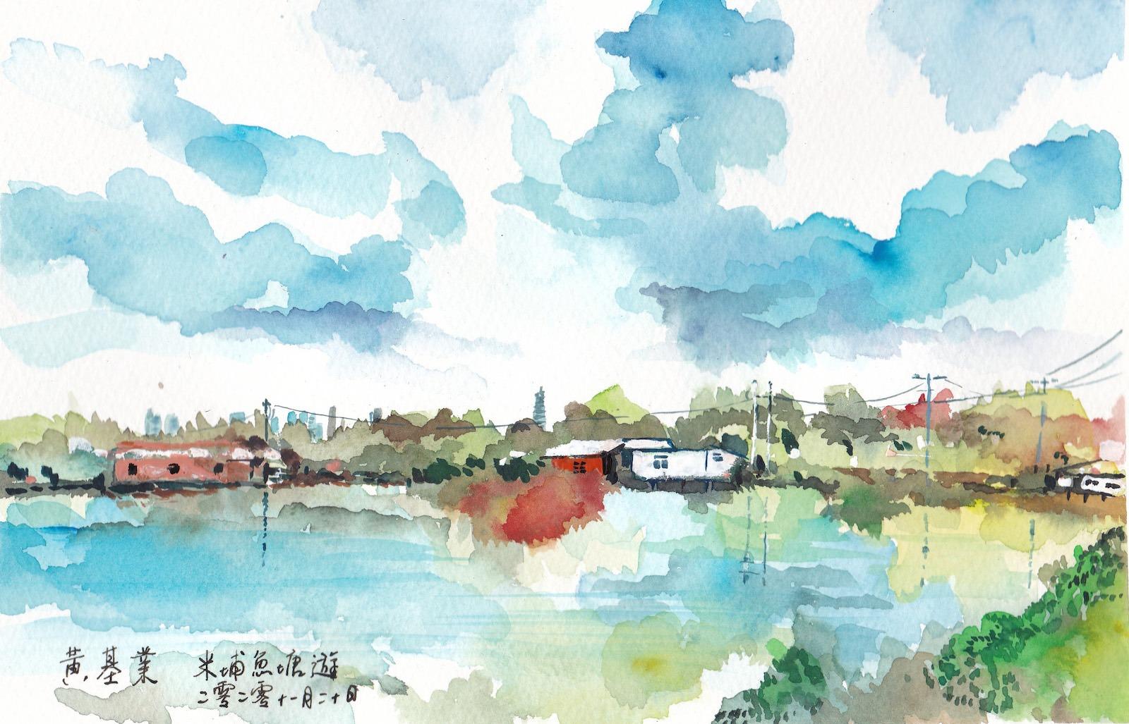 《米埔魚塘遊》水彩 27cm x 16cm 20-11-2020