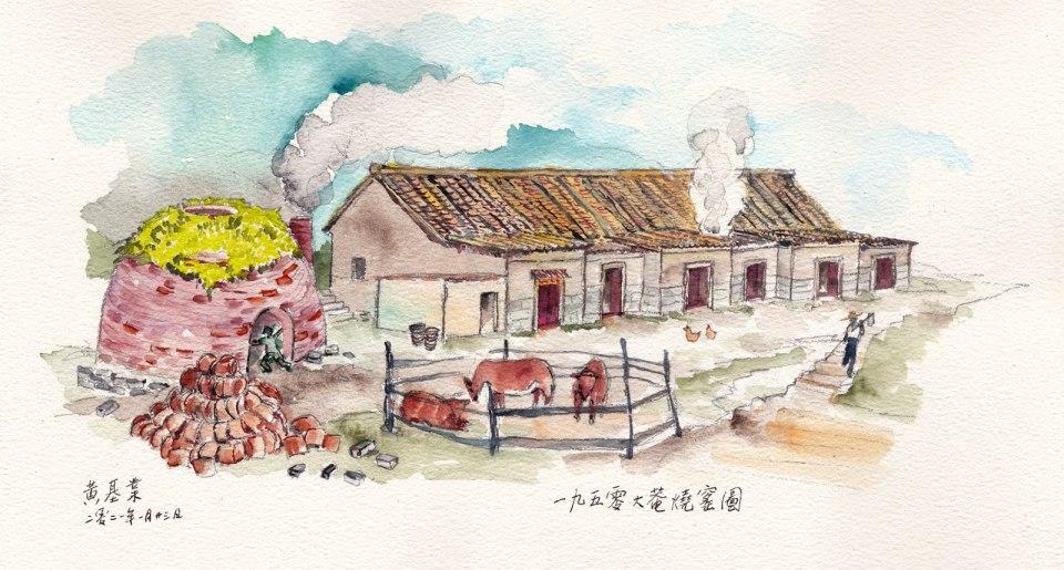 《一九五零大菴燒窰圖》水彩 38cm x 20cm 23-1-2021