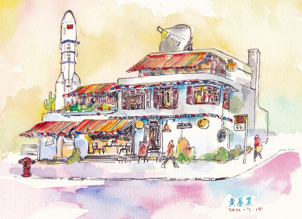 《酒吧 3》(課堂示範)水彩 24cm x 17cm 15-7-2021