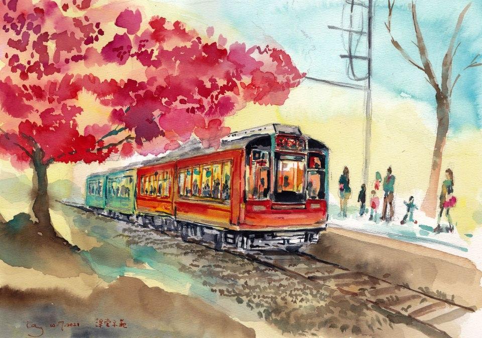 《箱根電車》(課堂示範)水彩 36cm x 25cm 10-7-2021