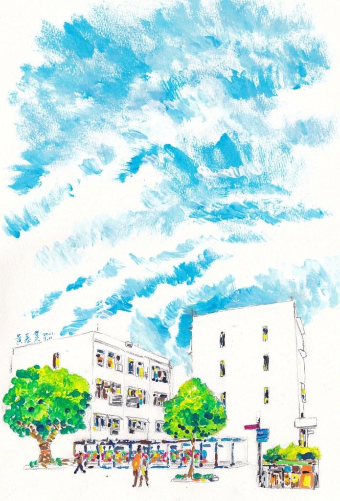 《西貢》(課堂示範)廣告彩 24cm x 36cm 11-9-2021