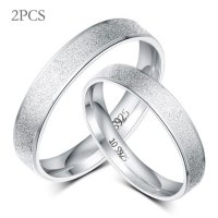 Unique Promise Ring Set Sterling Silver Engravable Rings ...
