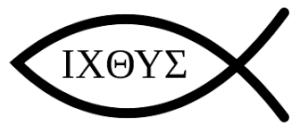 Poisson Ichtus des premiers chrétiens