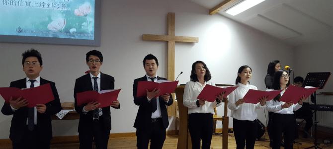 Inauguration de l'Eglise Chrétienne Missionnaire Chinoise de Bordeaux