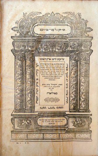 Biblia Hebraica cum Paraphr. Chald. et Commentariis Rabbinorum de Johannes Buxtorf