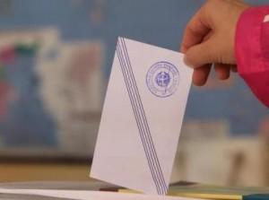 ΕΥΒΟΙΑ: Σταυροί προτίμησης υποψηφίων περιφερειακών συμβούλων