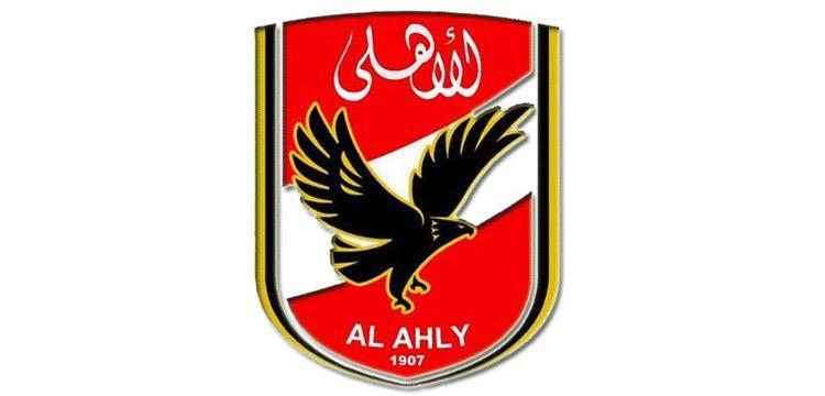 اسماء حكام مباراتي الأهلي امام تاونشيب  دوري ابطال افريقيا