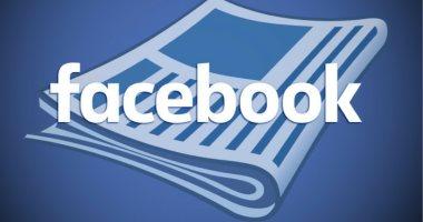 ميزة جديدة لمستخدمى أندرويد تمنع فيس بوك من تتبع موقعهم الجغرافى