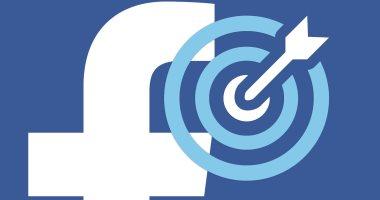 فيس بوك يوقف تطبيق Onavo VPN بعد فضائح الخصوصية