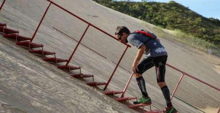 Amazing-Runs-Garopaba-2018-Divulgação-1-780x400 Title category