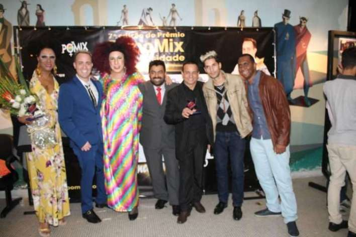 Premio-Papomix-Im.005-e1530489073539 Title category