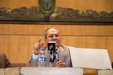 المحاضرة الخامسة معهد القاهرة الكبري